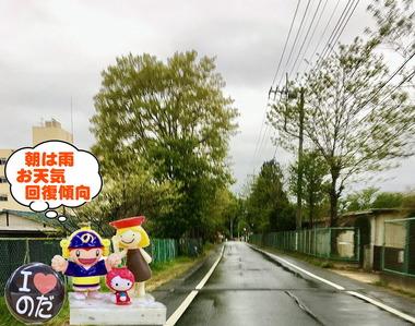 雨な野田市20170215