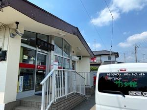 関宿郵便局
