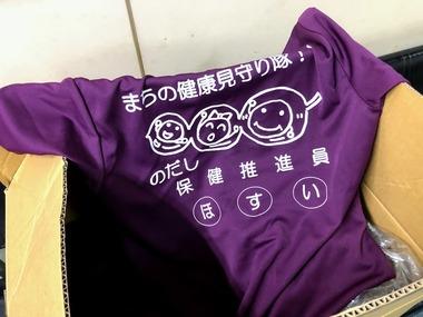 激安!オリジナルプリントTシャツ