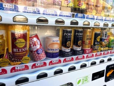 味噌汁販売機