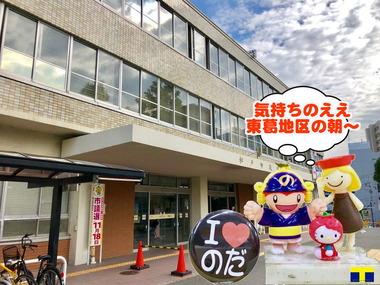 松戸市役所の朝
