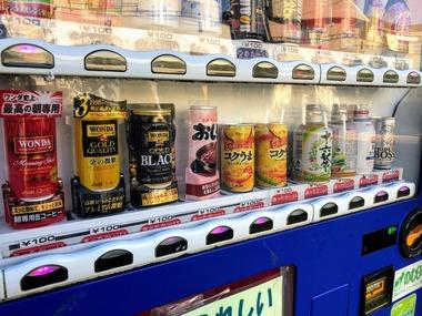 アサヒ飲料販売機