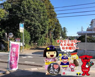 大快晴な野田市の街ゼミの朝2019