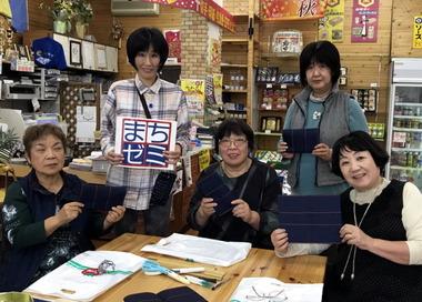 野田街ゼミ2008秋3