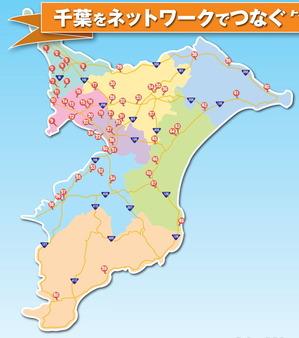 千葉県全域に・・・