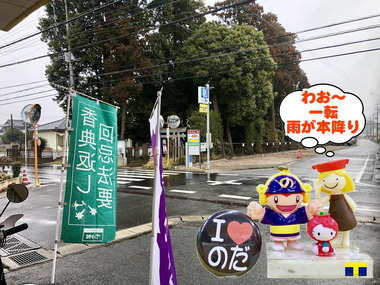野田市の本降りな雨