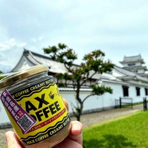 マックスコーヒーピーナツバターBy関宿城