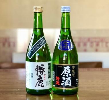 野田市の地酒「黒酢米を使用の吟醸・勝鹿」