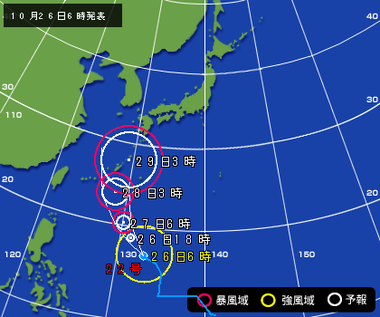 typhoon_TC1731_201710260645