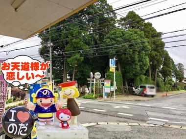 雨続きな野田市20170215