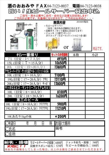 20170601からの価格dfc4bf56