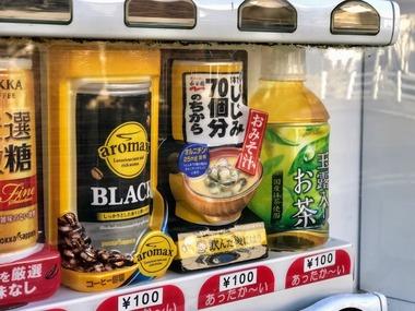 Iしじみの味噌汁缶