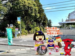 穏やかな野田市パワースポット2021