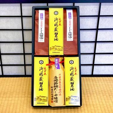 新「醤油乃国」SYOU-31