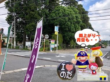 雨上がりの野田市201805