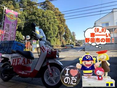 寒ーい朝の野田市20170215