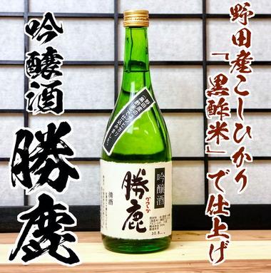黒酢米の酒