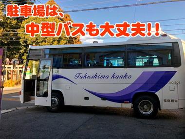 野田市観光土産スポット