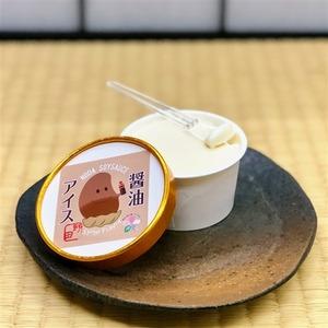 野田市名物・ご当地アイス「醤油アイス」2021