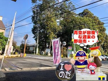 I青空回復な野田市MG_2199