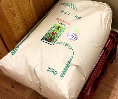 野田市の黒酢米
