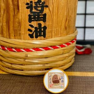 野田市土産・醤油アイス