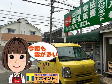 野田市の梅雨空