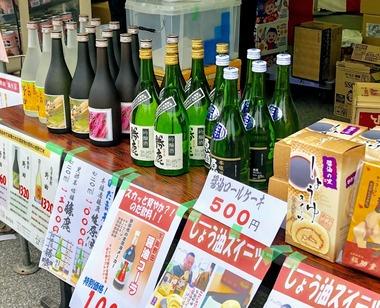 野田市の地酒群