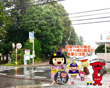 台風19号の千葉県野田市