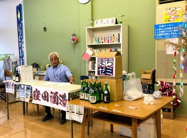野田市の地酒 試飲即売会