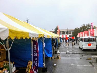雨の産業祭