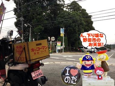 台風前の野田市20170215