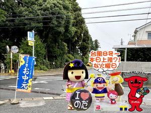 台風8号の最中の野田パワースポット