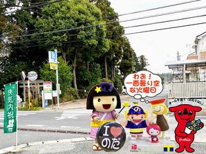野田市パワースポット2021