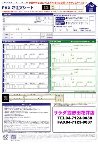 天羽2014030527