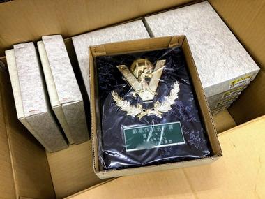 トロフィ、カップ、メダル、楯の販売店2019夏