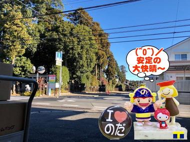 野田市の観光パワースポット