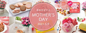 mothersday_2021