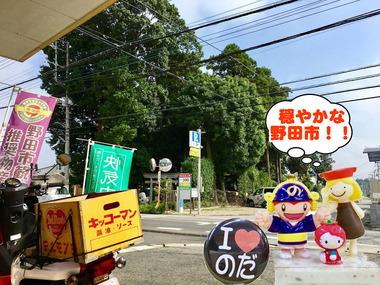 穏やかな野田市20170215