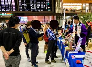成田空港でのインバウンドな物産展へ出店