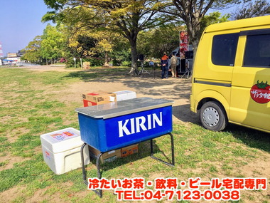 冷たいお茶・ジュース・ビールの配達専門店IMG_0940