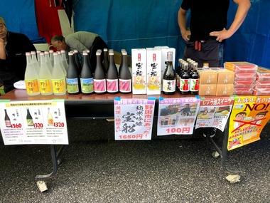野田市産業祭で地元のお酒完売