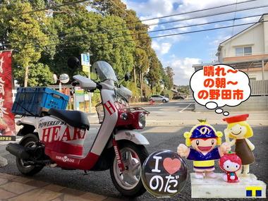 寒い晴れた朝の野田市20170215