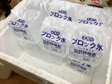 かき氷の氷販売