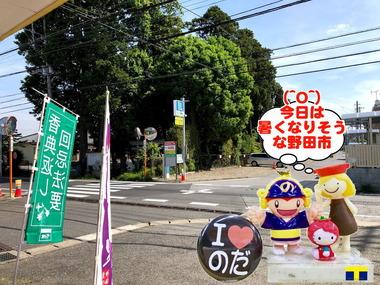 暑くなりそうな野田市観光