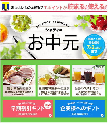 サラダ館野田花井店のホームページIMG_1565