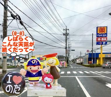 こんな天気の野田市20170215