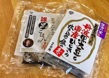 野田土産IMG_1566