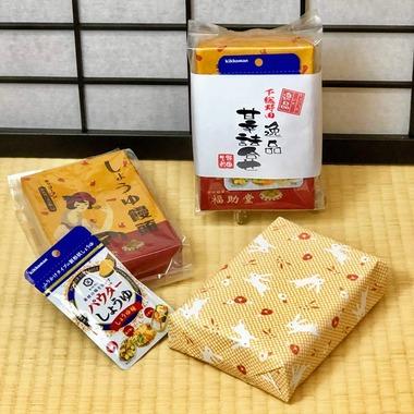 1080円の参加賞