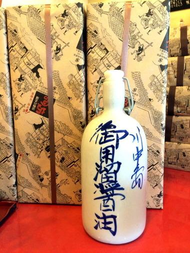 川中島溜り醤油720